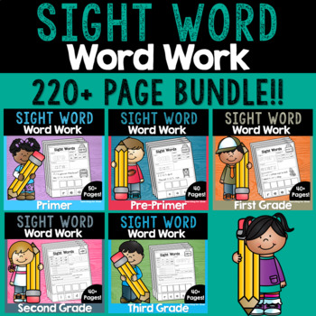 Sight Words No-Prep BUNDLE