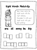 Sight Words Pack 2- are, at, away, be, big