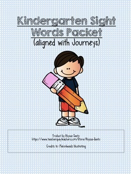 Sight Words Packet