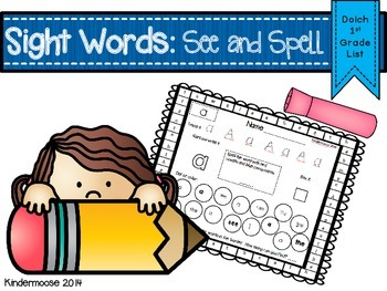 Sight Words: See and Spell (Dolch 1st Grade List)