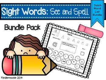 Sight Words: See and Spell Dolch List Bundle