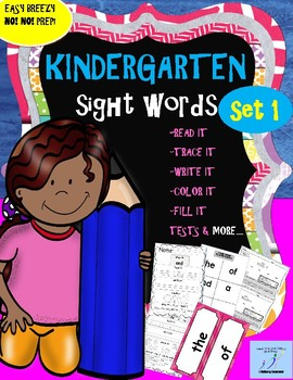 Sight Words Set 1 - Read, Trace, Write, Color, Fill (Easy