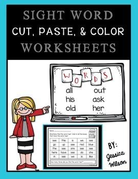 Sight Words Cut, Paste, & Color Set 8
