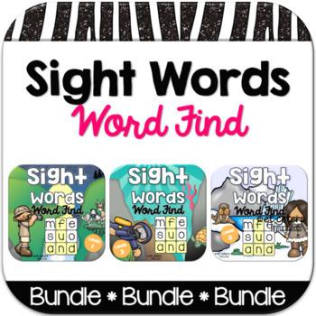Sight Words Word Find PowerPoint & Printables Bundle