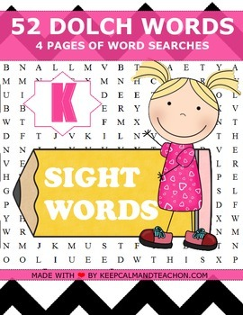 Sight Words Word Search (Find 52 Primer Dolch Words) - Kin