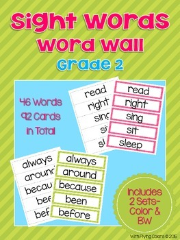 Sight Words Word Wall (Grade 2)