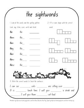 Sight Words Worksheet for the Words