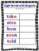 Sight Words with Magnets {Third Quarter}
