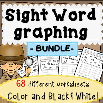 Sight word graphing sheets BUNDLE