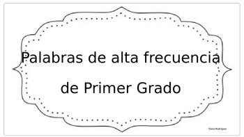 Sight words 1st grade spanish