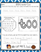 Sight words (differentiated) set #2