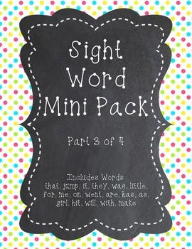 SightWord Mini Pack Part 3 - With Stamp Squares
