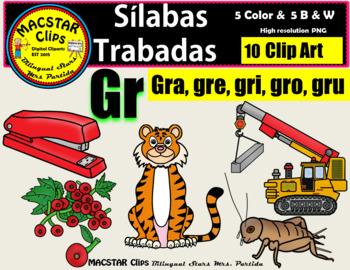 "Silabas Trabadas ""Gr - gr"" Clip Art Personal and Commercia"