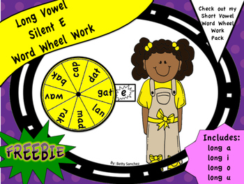 Silent E Word Wheels FREEBIE