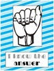 Silent Hand Signal Posters for the Classroom (Green & Blue