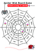 Silent e Spider Web Phonics Games