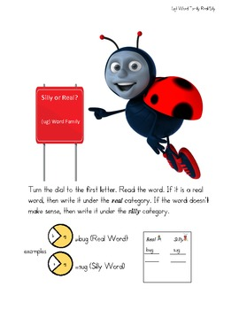 Silly or Real? Free Sample (Word Family Center Game)