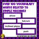 Simple Machines Word Wall Words- Editable