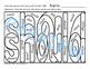 Sing & Spell Sight Words - SHOULD