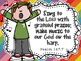 Sing to the Lord Bulletin Board