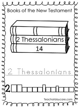 Single Bible Curriculum Worksheet. 2 Thessalonians Bible B