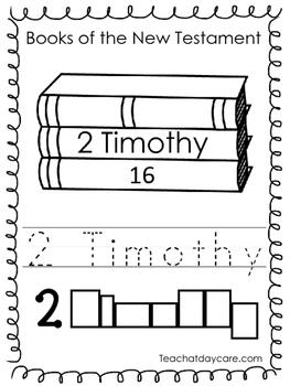 Single Bible Curriculum Worksheet. 2 Timothy Bible Book Pr