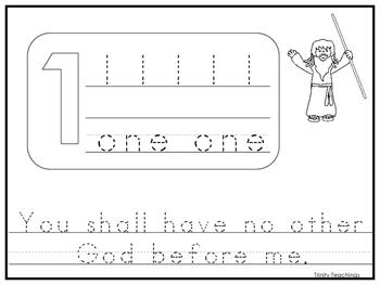 Single Commandment 1 Printable Worksheet. Preschool-Kinder