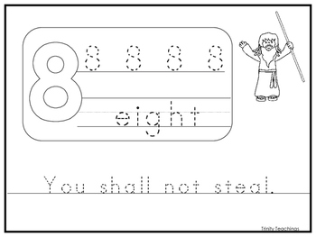 Single Commandment 8 Printable Worksheet. Preschool-Kinder