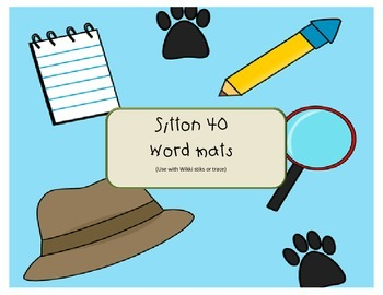 Sitton 40 Spelling words practice