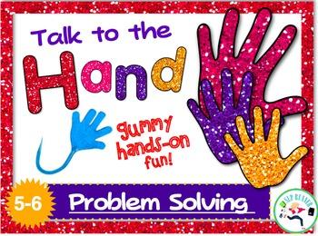 Situational Problem Solving  Fun!