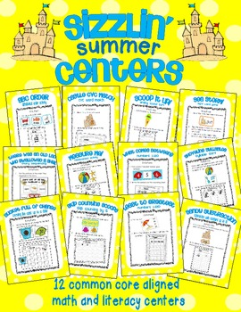 Sizzlin' Summer Centers (Common Core Aligned)