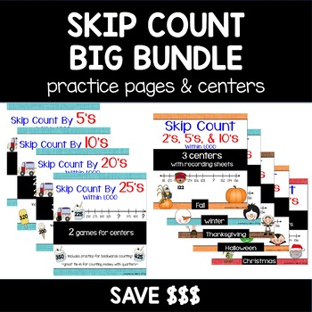 Skip Count BUNDLE! 5s, 10s, 20s, 25s