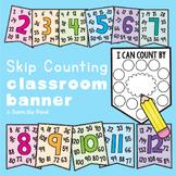 Skip Count {Printable Pennant Garland / Bunting}
