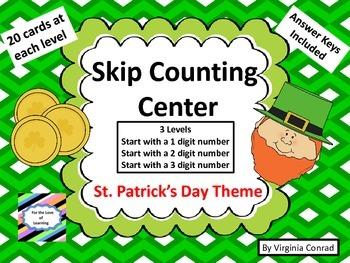 Skip counting--3 Levels--Centers and Worksheets--St. Pat's