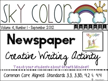 Sky Color by: Peter H Reynolds- Newspaper Creative Writing