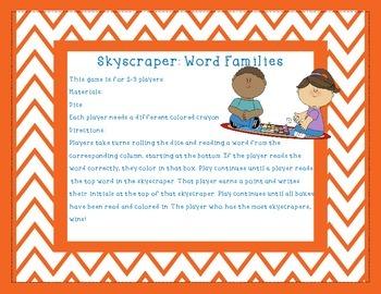 Skyscraper Sight Words- Word Families