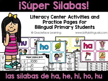 Sílabas hermosas - Spanish Phonics Activities for ha, he,