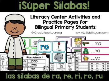 Sílabas reconocidas – Spanish phonics activities for ra, r