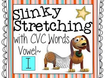 Slinky Stretching CVC Words with the Vowel I