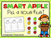 Smart Apple Nouns {FREEBIE}