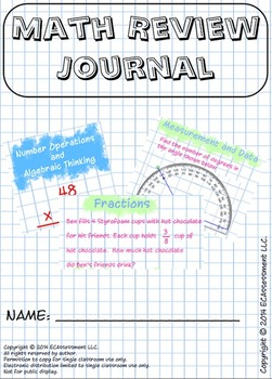 Smart Board & Common Core Math Spiral Review Journal