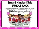2017 Smart Kinder Kids BUNDLE - February Calendar Pack AND