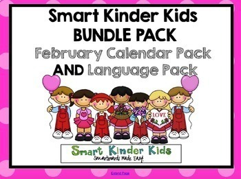 2017 Smart Kinder Kids BUNDLE - February Calendar Pack AND