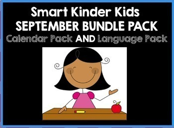2016 Smart Kinder Kids BUNDLE September Calendar Math Pack