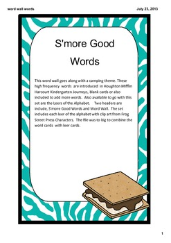 S'more Good Words - Word Wall word cards