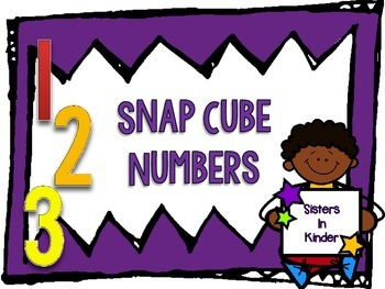 Snap Cube Numbers 0-20 - in Black and White OR Color