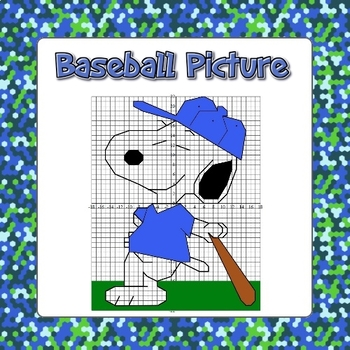 Snoopy Baseball Coordinate Grid Picture - All 4 Quadrants