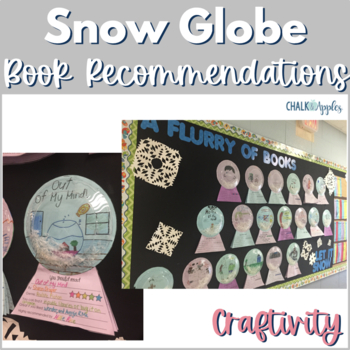 Snow Globe Book Craftivity