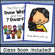 Snow White Emergent Reader