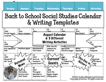 Social Studies Back to School Calendar & Writing Prompts